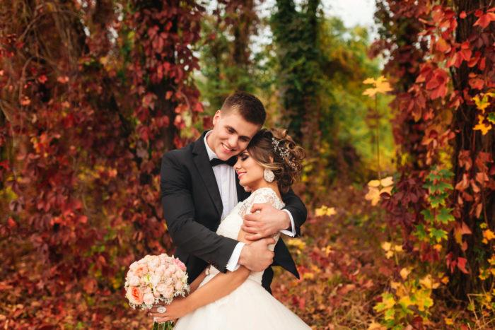 autumnal wedding header